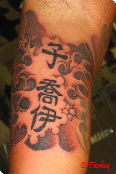 oriental_98
