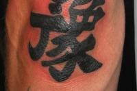 oriental_19