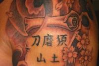 oriental_9
