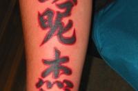 tribal_maori_34